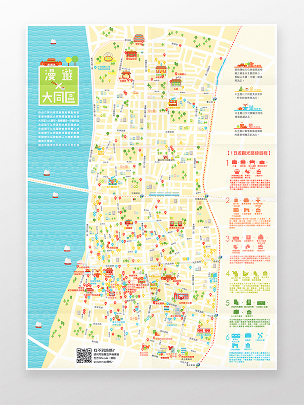 Omatti Design – Taiwan Map For Tourist