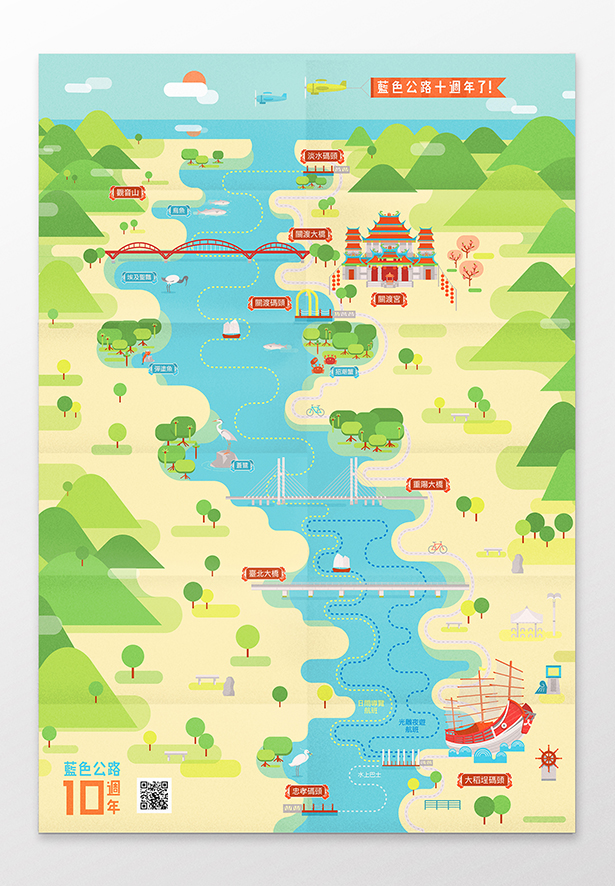 Omatti Design Taiwan ferry tourist map